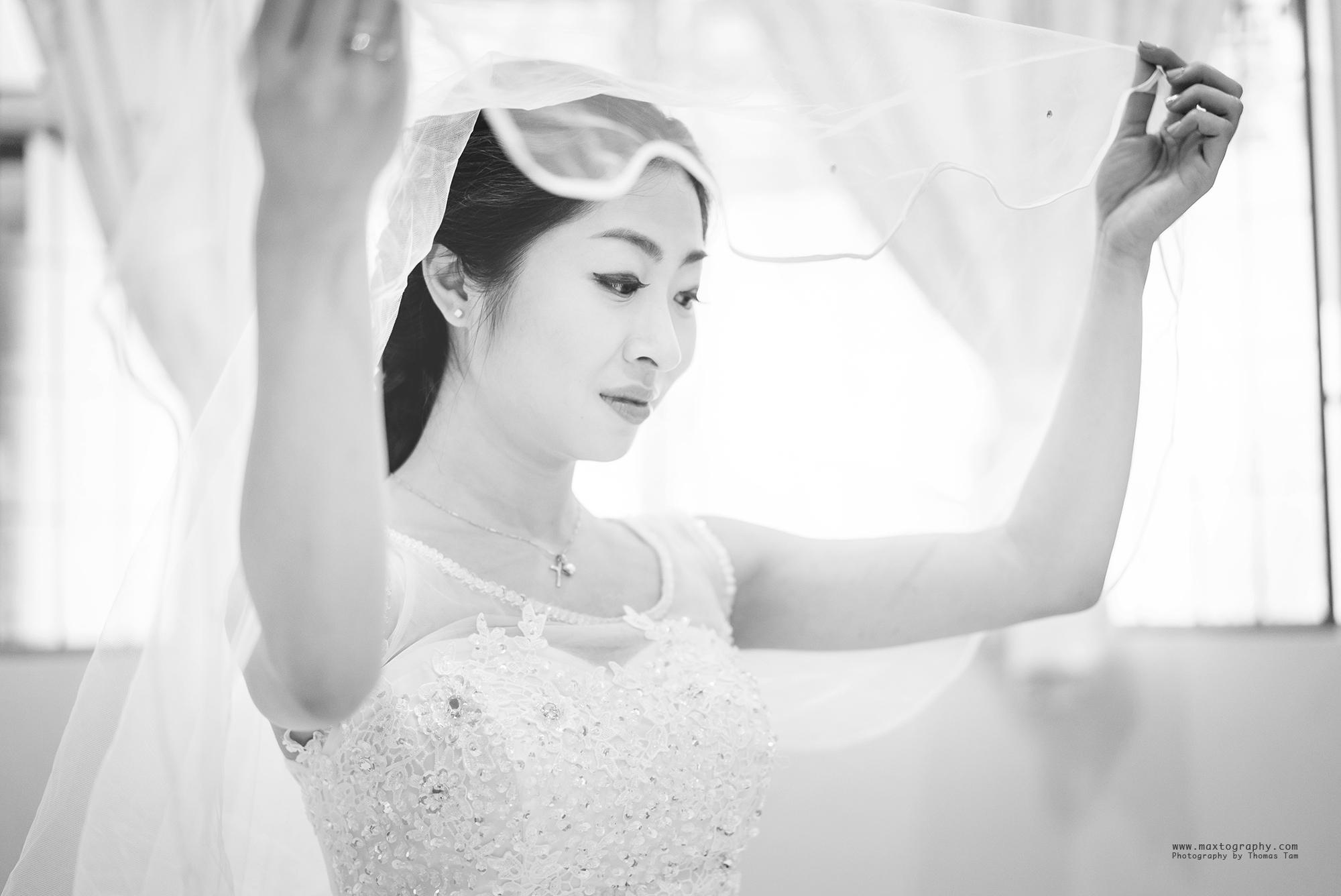 bride unveiling