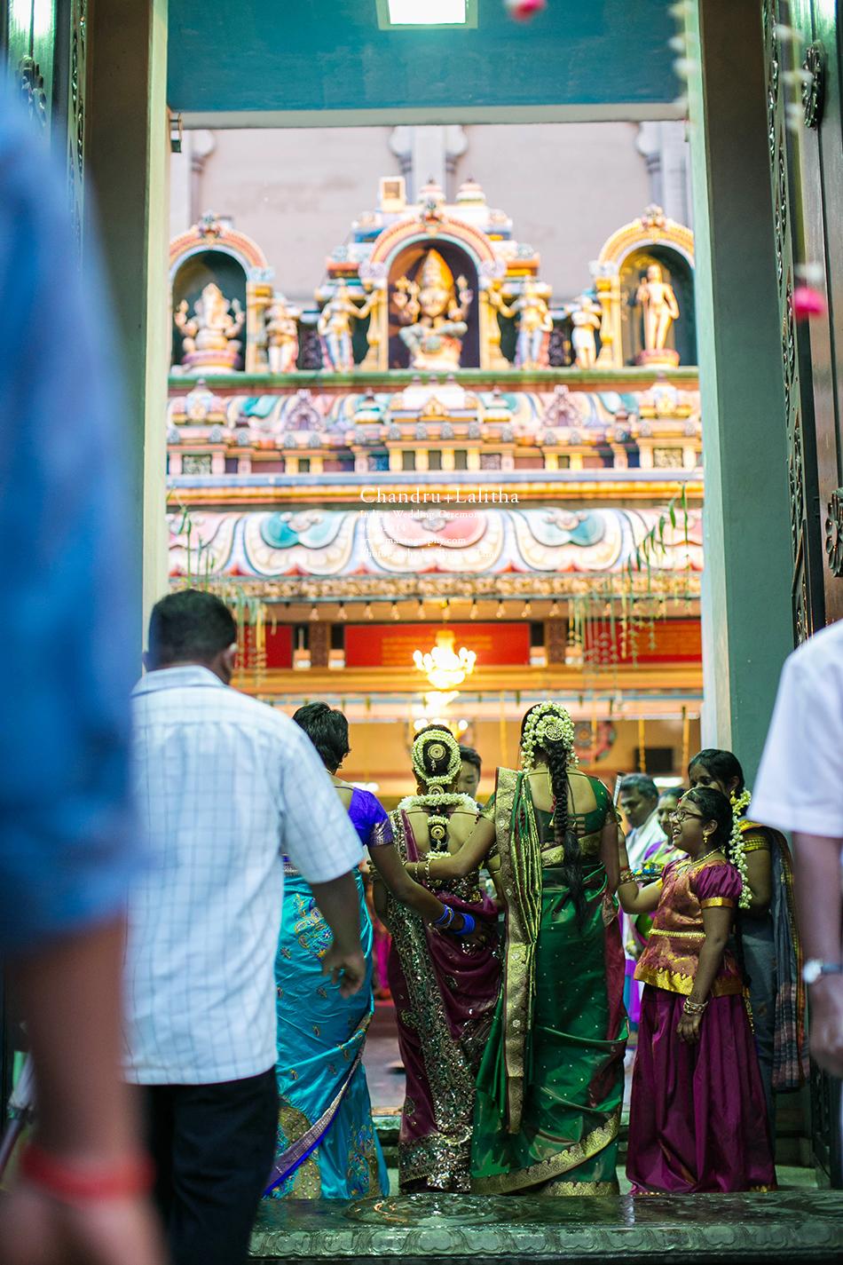 Bride entrance to temple