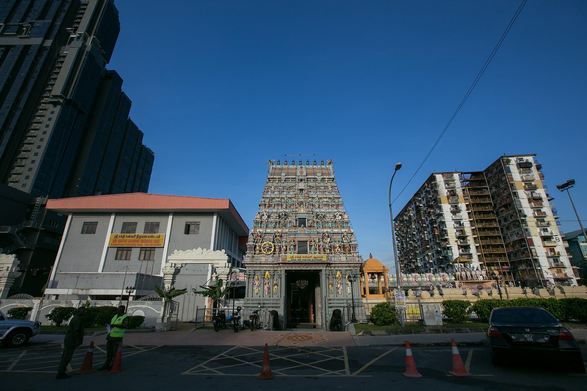 Sri Sakthi Easwari Temple