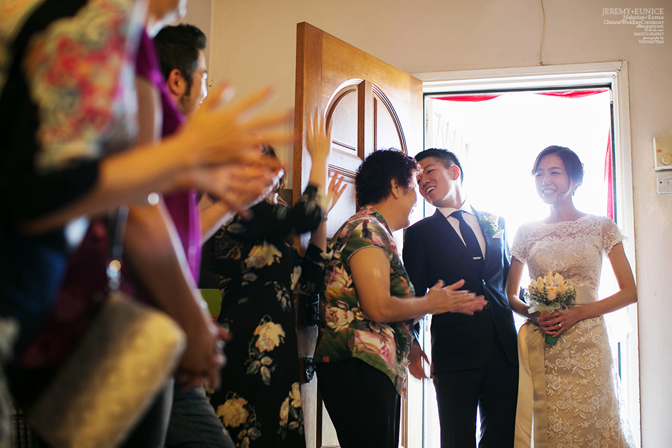 welcome bride and groom from family